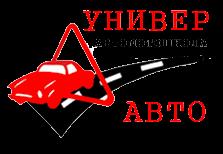 Универ Авто